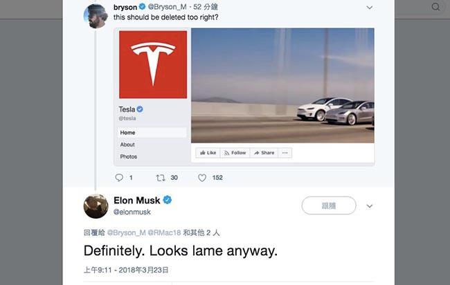 Elon Musk 被要求刪除 Tesla 及 SpaceX Facebook 專頁。
