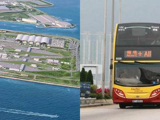 港珠澳大橋香港口岸交通安排公布 「A 車」機場巴士多停一站