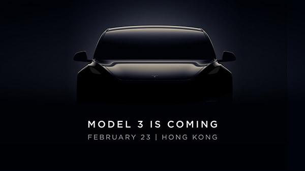 Tesla Model 3 將於 2 月 23 日抵港。