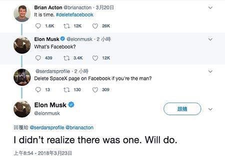 被要求刪除 SpaceX 專頁,Elon Musk 表示「Will do」。