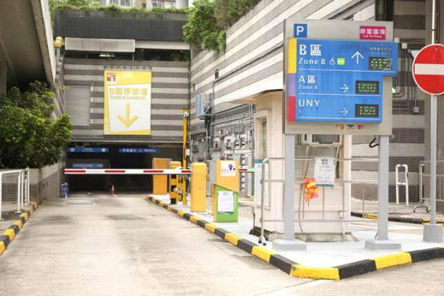 參與電動車免費泊車優惠的停車場,包括樂富 B 區停車場。