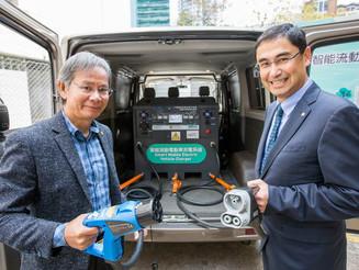 智能流動電動車充電系統等同大型「尿袋」!香港汽車會會員免費試用