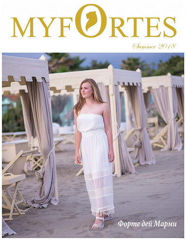 Журнал Myfortes 2018.jpg