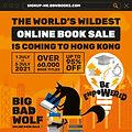BBW-_-CampaignJune2021-_-posting_v1-1-1024x1024.jpg