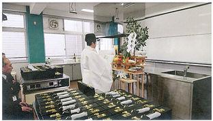 福徳学院1.jpg