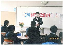 福徳2.jpg