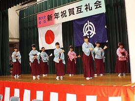 南大分地区新年互礼会.JPG