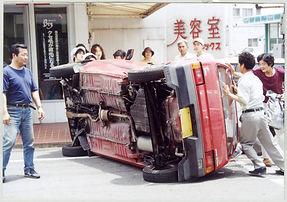 事故3.jpg