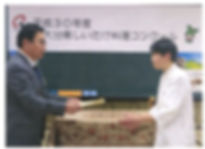 福徳学院_3.jpg