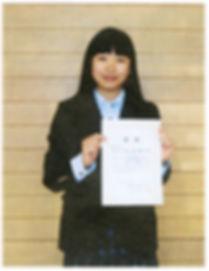 福徳学園_6.jpg