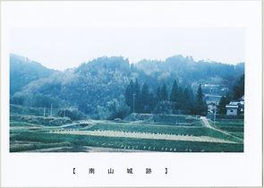 大友氏1.jpg