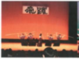 福徳_2.jpg