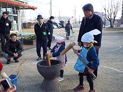 豊府幼稚園.JPG