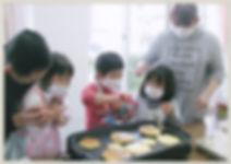 児童館でホットケーキ集会.jpg