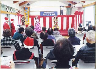 大石町クリスマス会.jpg