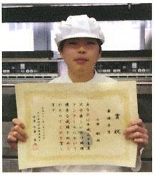 福徳学院_2.jpg