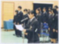 福徳学院2.jpg