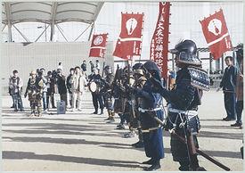 大友宗麟鉄砲隊.jpg