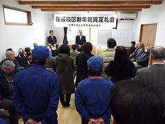 荏隈校区新年互礼会.JPG