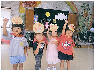 えのくま幼稚園.jpg