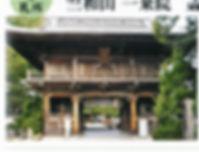 水墨画_原風景.jpg