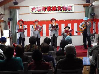大石町芸能文化祭.JPG