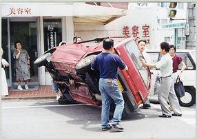 事故4.jpg