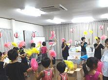 竹の上 供養盆踊り大会.jpg