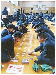 福徳学園_4.jpg