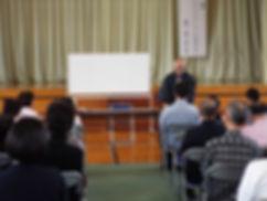 矢野大和講演会.JPG