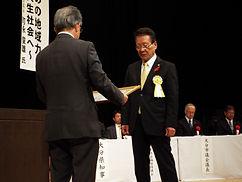 大分市社会福祉大会_牧会長.JPG