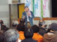 町づくり報告会2.JPG
