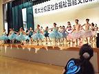 南大分校区芸能文化祭.JPG