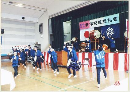 南大分新年祝賀互礼会.jpg