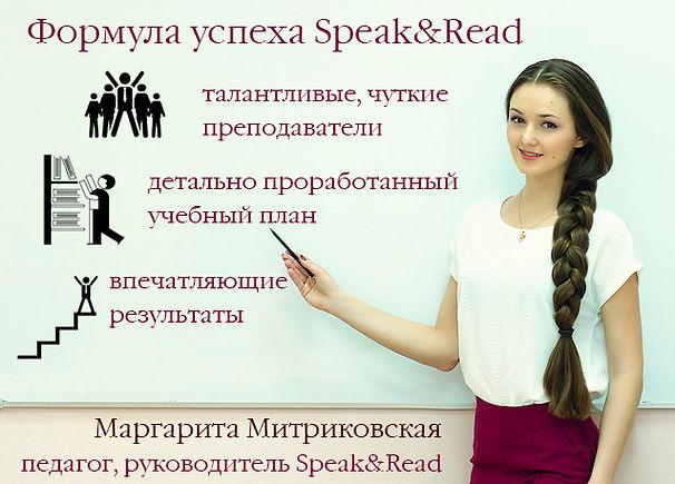 английский язык Нижневартовск
