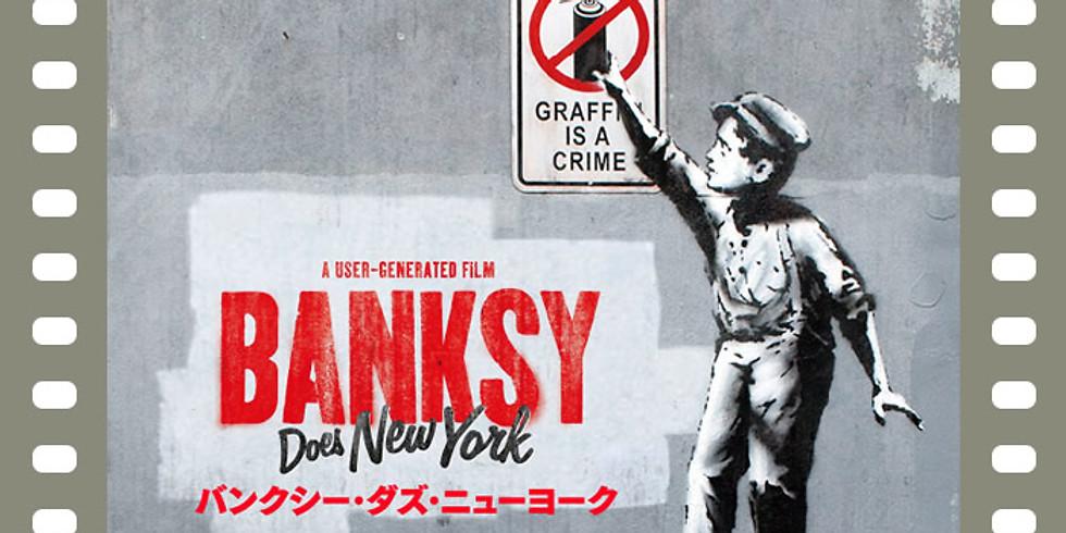 BANKSY DAES NEWYORK