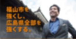 政策画像_01.jpg