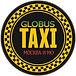 Глобус Такси.jpg