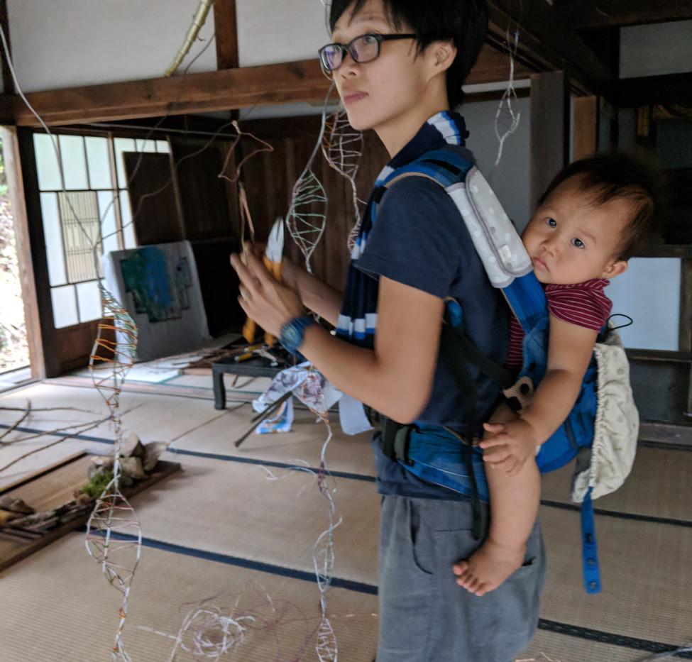 Hope Islands Installation 2018