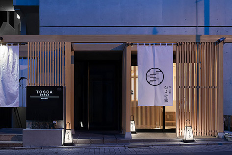 和食処ひよけ家 / ひよけ寿司
