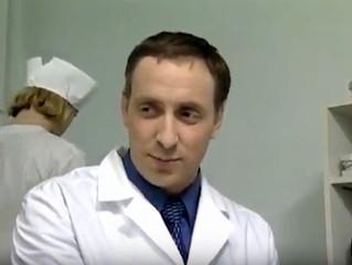 Стоматология в кино: «Тайны следствия»