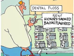 А Выбы купили зубную нить с ароматом копченого бекона? 🤔