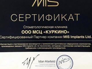 До 31 марта имплантация - 25 000 рублей!
