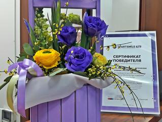 Цветы - это красиво, а кариес - нет!