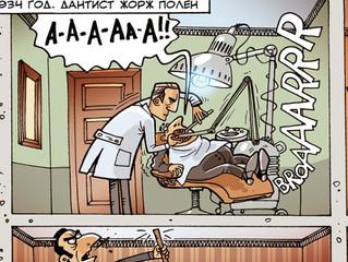 Чехов — о рекламе в стоматологии