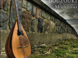 The Forgotten Bouzouki Album
