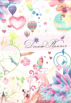 dreamplanner_edited.jpg