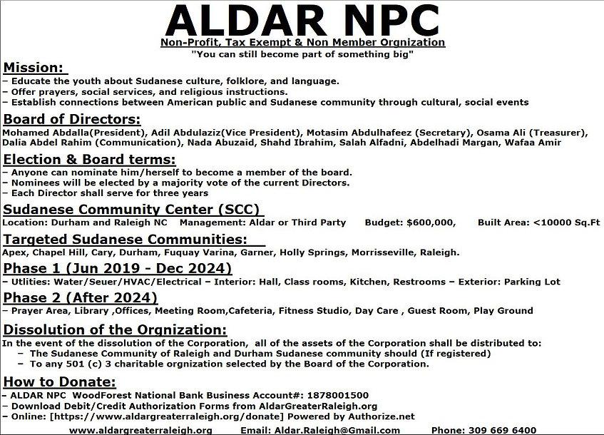 AldarNPC.jpg