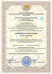 ЭкоТехПром групп, проект СЗЗ, санитарно-защитная зона