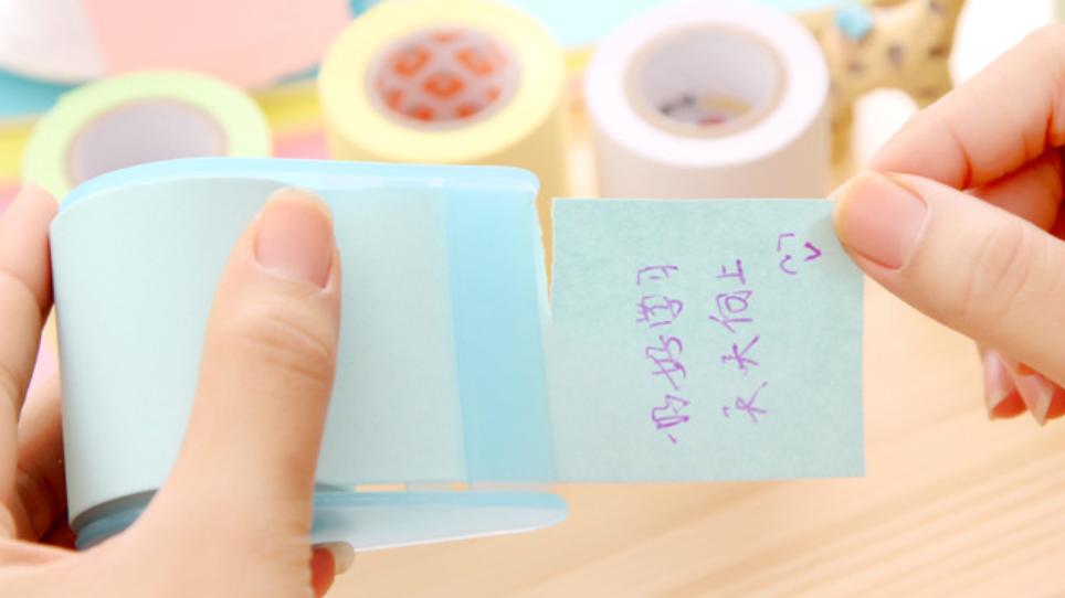 Mini Office Tape
